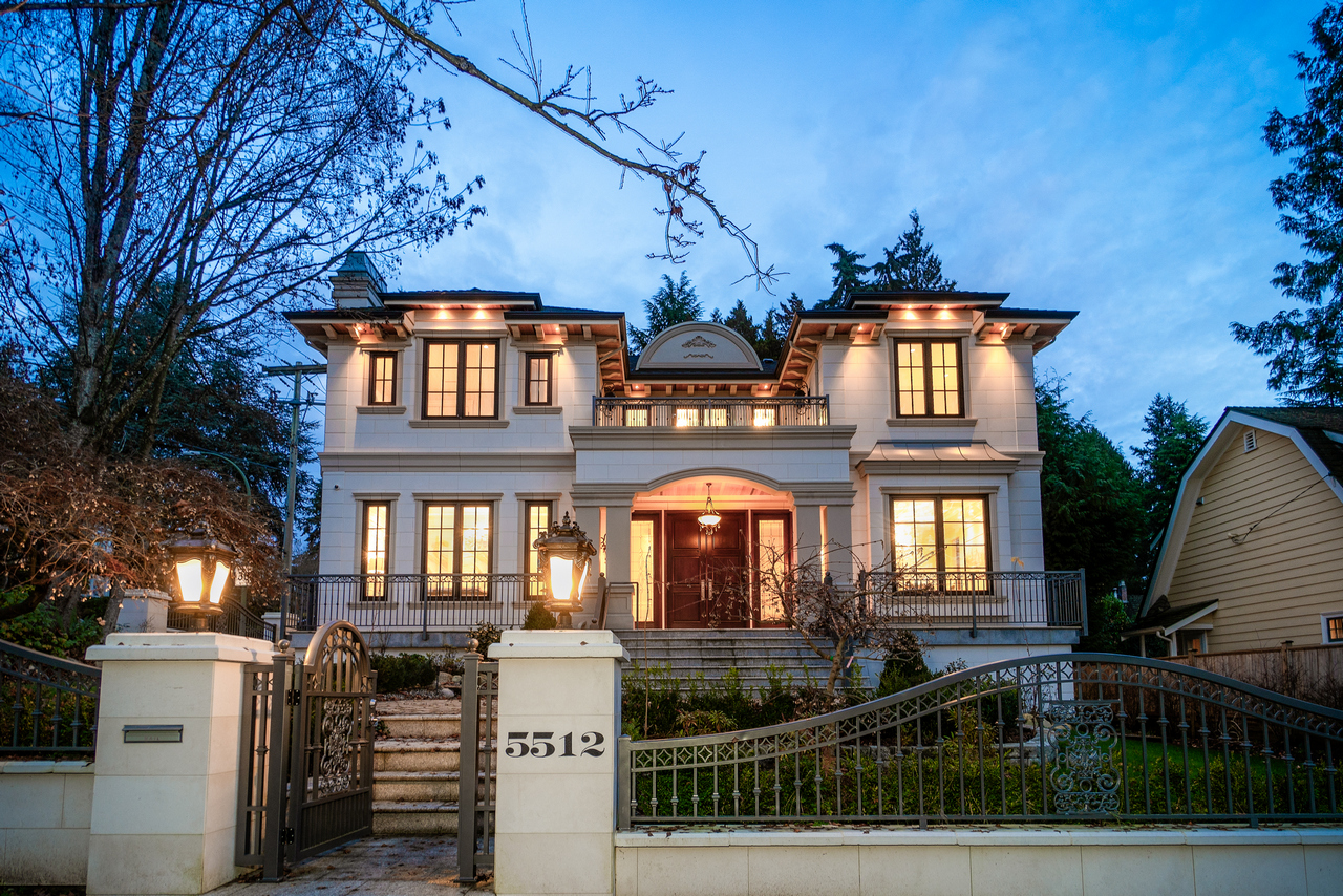 5512 WALLACE STREET, Vancouver